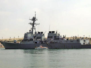 US Navy investigates possible missile fire