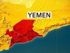 Cholera epidemic hits Yemen