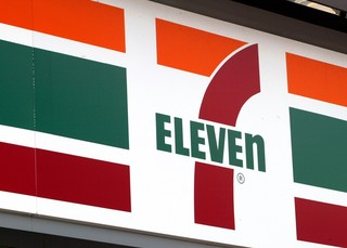 It's Back: Bring Your Own Cup Day For Slurpees