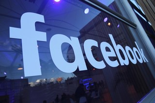 Taking Facebook quizzes could put you at risk