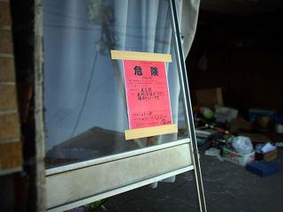 Japan earthquake: At least 3 dead, 214 injured