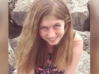 Cops: Girl was home when parents were shot